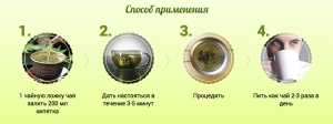 snimok_ekrana_2014-11-29_v_21_30_32