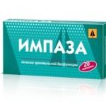 Tabletki-dlya-povy-sheniya-e-rektsii5