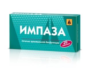 купить лекарство от эректильной дисфункции