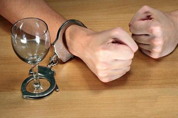 Целевая программа профилактики алкоголизма и наркомании